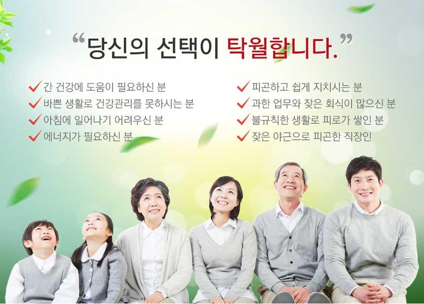 Tác dụng Bổ gan Potent Liverkhan Hàn Quốc