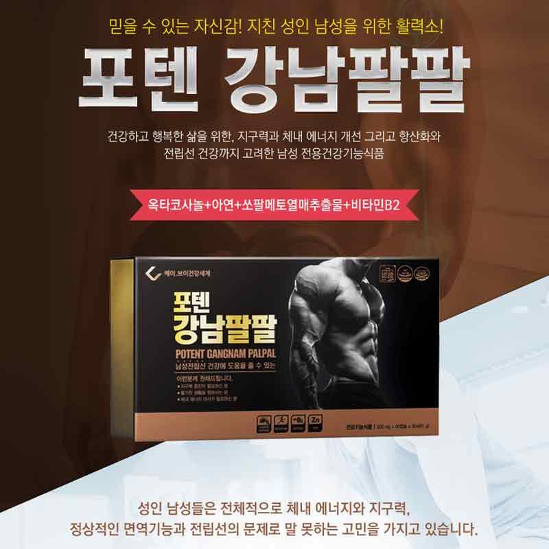 Thần Dược Của Đàn Ông Hàn Quốc Potent Gangnam Palpal