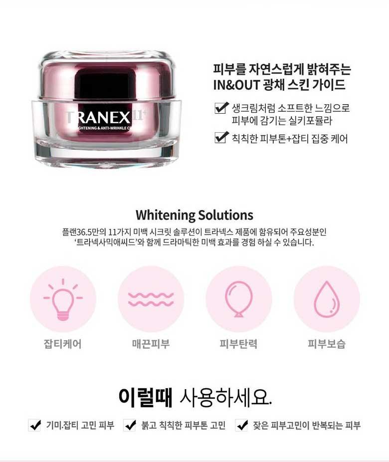 Đại lý Kem Tranex 11+ Hãng Plan 36.5 Hàn Quốc