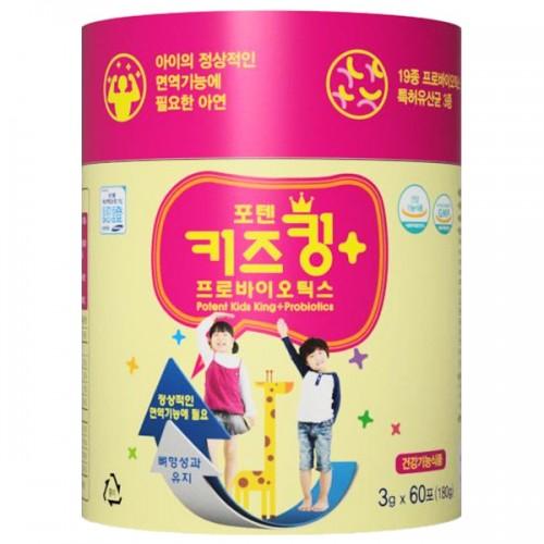 Men Vi Sinh Potent Kids King Hàn Quốc