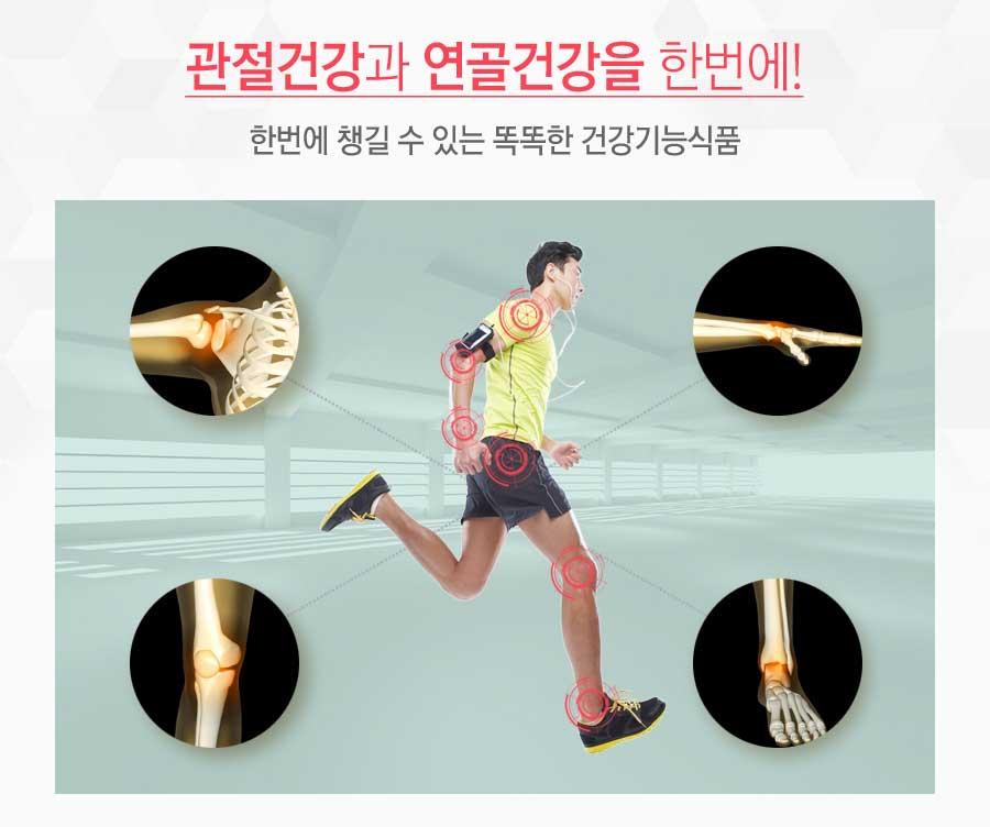 Sản phẩm Bổ Khớp Cao Cấp POTENT JOINT KING Hàn Quốc có tốt không
