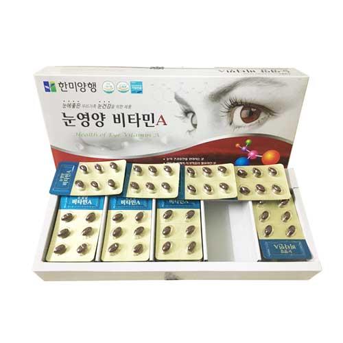 Viên uống bổ mắt Hanmi Hàn Quốc